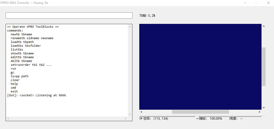 visionpro mini console screenshot